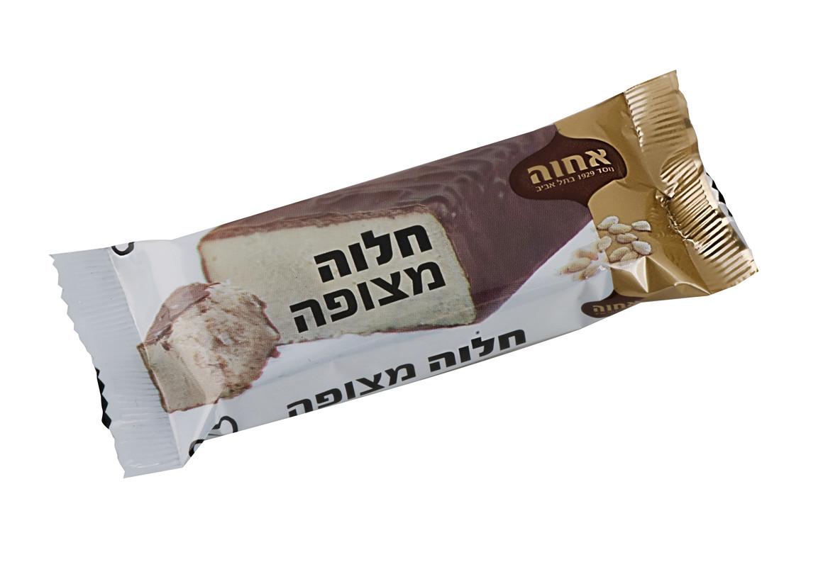 חלבה אחוה מצופה שוקולד  80 גרם אריזה  20 יח'