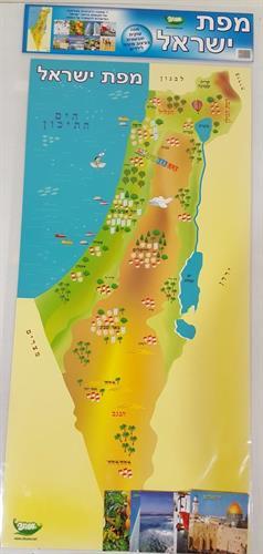 מפת ארץ ישראל