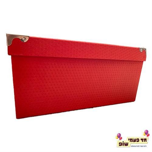 קופסא מתכת אדום מידה 8