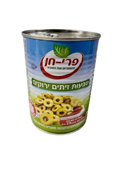 זיתים טבעות ירוק 600 גרם  פרי חן - מבצע 2 יח'