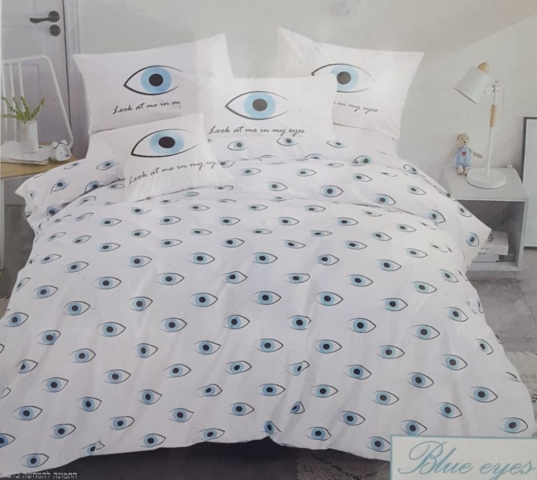 מצעים למיטה זוגית כותנה פרקל  - גוליאן דגם Blue eyes