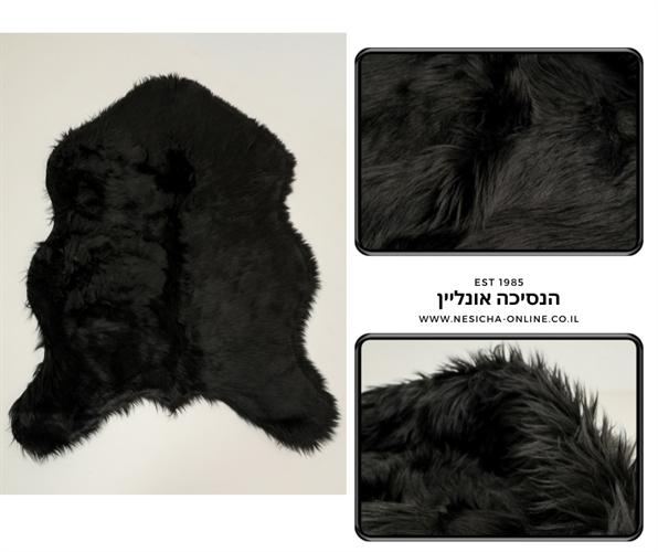 שטיחי פרווה שחור