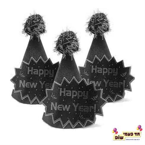 כובע כסף שנה חדשה ארוז 3