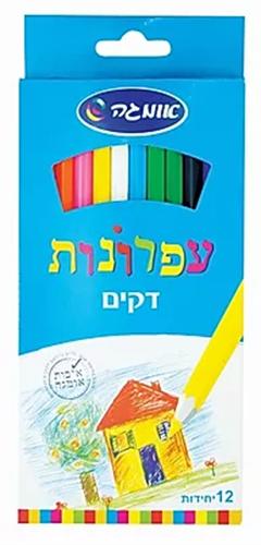עפרונות צבעוניים דקים 12 יחידות