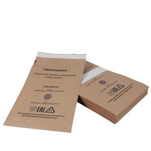 חבילת 100 שקיות קראפט לעיקור כלי עבודה בתנור עיקור לשמירה על הסטריליות