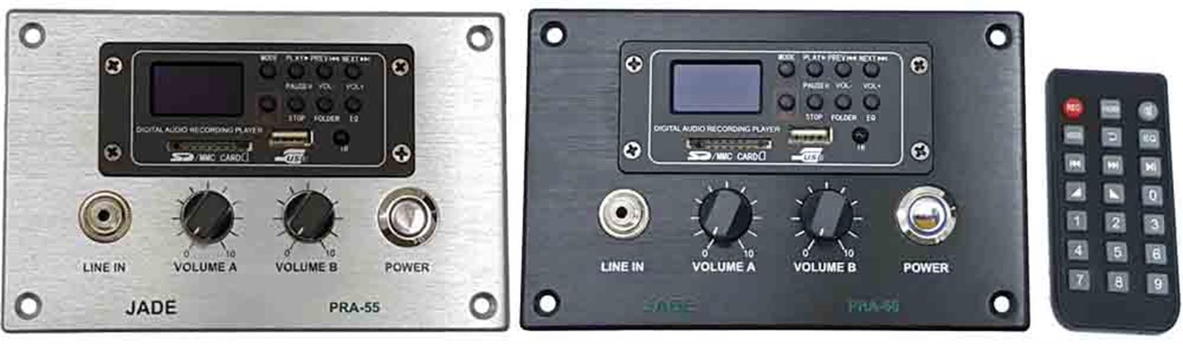 מגבר PRA55 להתקנה בקיר עם נגן USB/SD/BLUETOOTH הספק 2x20W RMS ב 8ohm.