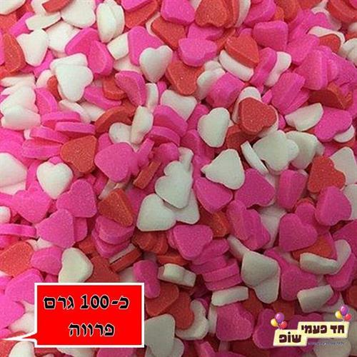 סוכריות לבבות מיקס