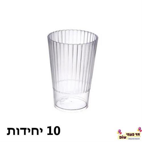 כוסות פסים קריסטל