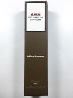 סיגריה אלקטרונית חד פעמית כ 2000 שאיפות Kubipro Disposable 20mg בטעם אננס Pineapple