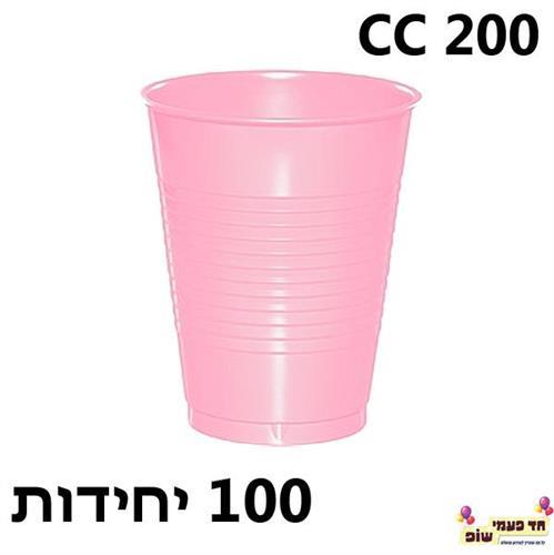 100 כוסות צבעוניות ורוד