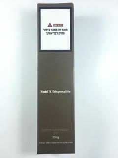 סיגריה אלקטרונית חד פעמית כ 1200 שאיפות Kubi X Disposable 20mg בטעם קיווי תות אייס Kiwi Strawberry