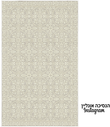 שטיח דגם -FACTORY 05