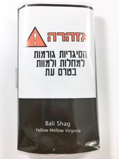 באלי שאג צהוב- Yellow Mellow Virginia