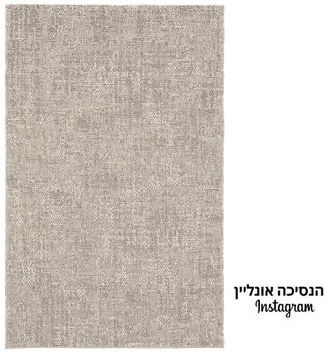 שטיח דגם MAlTA- טבעי 27