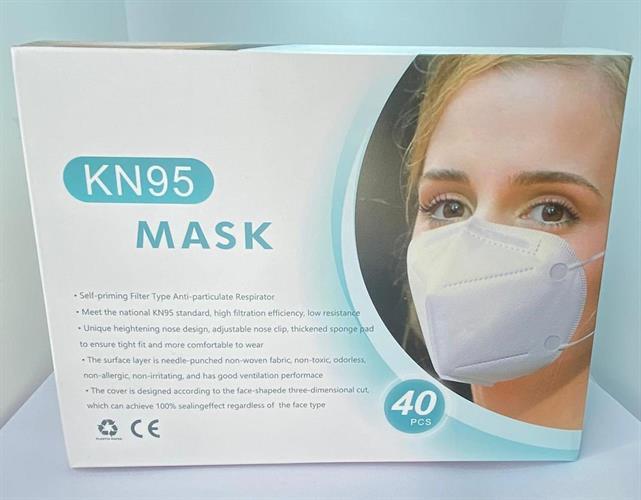 20 מסיכות  NK95- בתקן המחמיר ביותר ללא פילטר