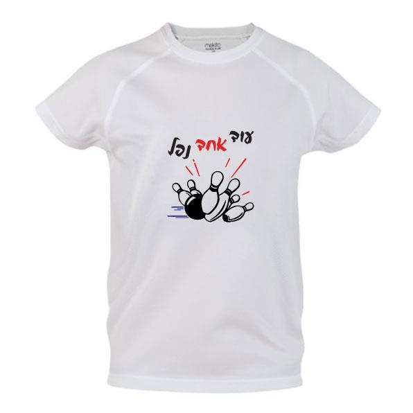 חולצה לחבר 3