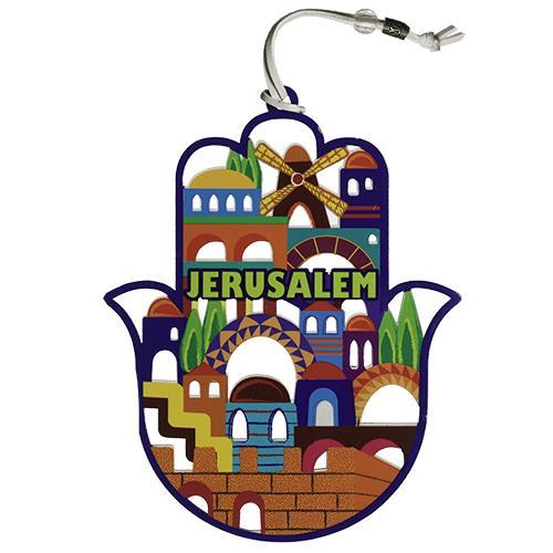 """חמסה צבעונית עיצוב """"ירושלים"""" 17 ס""""מ"""