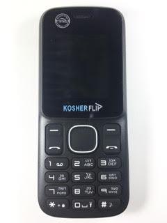 מכשיר כשר KOSHER FLIP K7