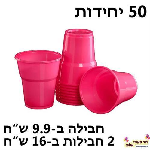 כוס קשיחה צבעונית אדום