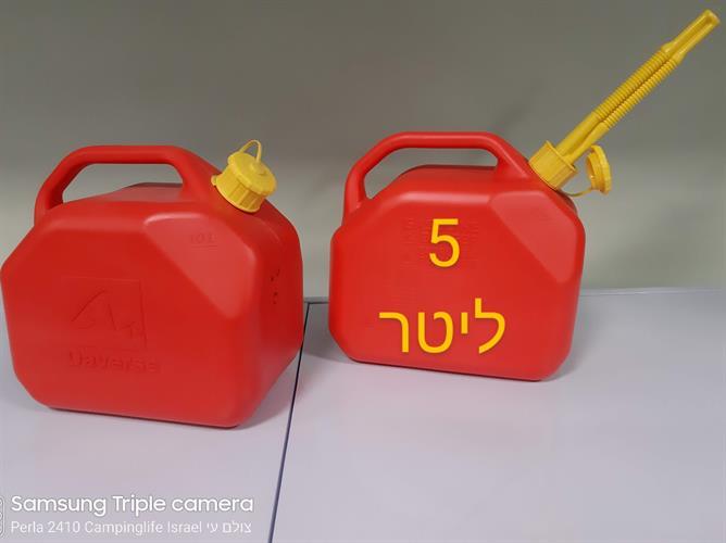ג'ריקן  מיכל דלק אליהו  פלסטיק נפח 5 ליטר צבע אדום