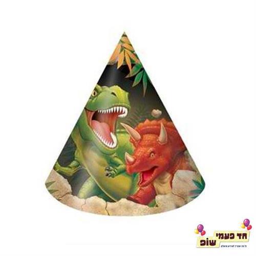 כובע מסיבה דינוזאור
