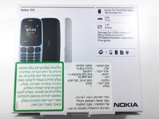 מכשיר נוקיה 105 NOKIA