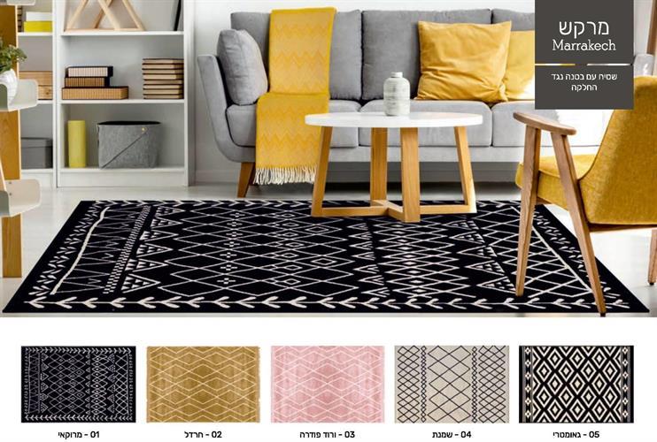 שטיח דגם - מרקש מהודר עם בטנה למניעת החלקה