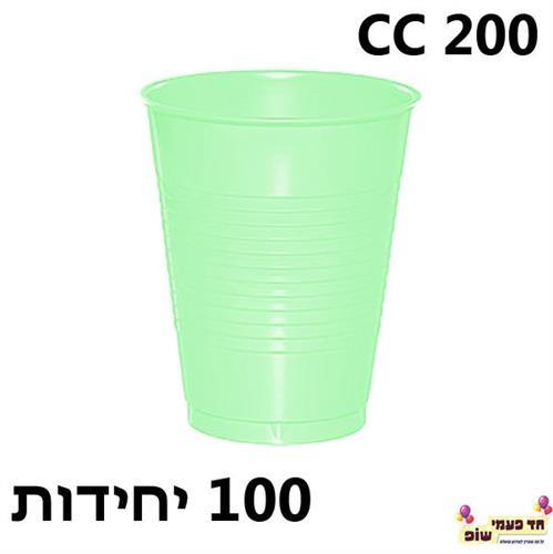100 כוסות צבעוניות ירוק