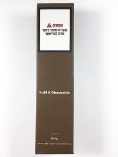 סיגריה אלקטרונית חד פעמית כ 1200 שאיפות Kubi X Disposable 20mg בטעם תפוח Apple
