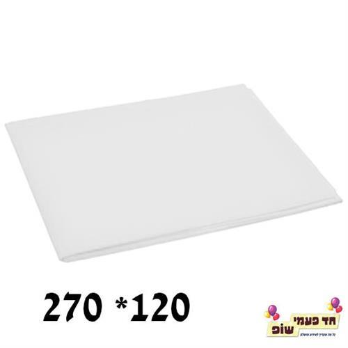מפת אלבד 270*120 לבן