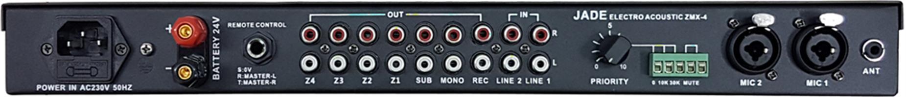 ZMX4,בקר שמע ל- 4 אזורי השמעה וכולל נגן מובנה,להתקנת קבע