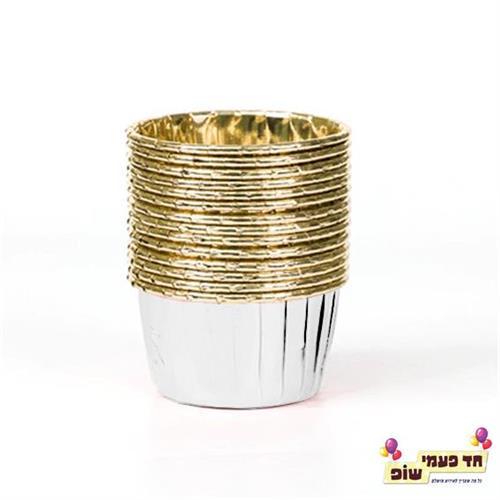מארז כוסות מאפינס זהב לבן