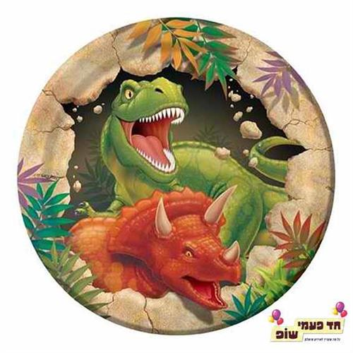 צלחת דינוזאור קטנה
