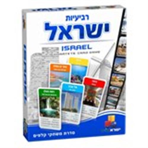 רביעיות  ישרטויס -ישראל