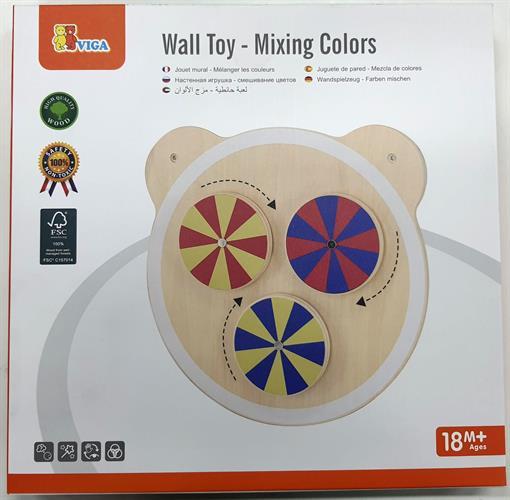 לוח פעילות לקיר דגם ראש דובי עיגולים צבעוניים