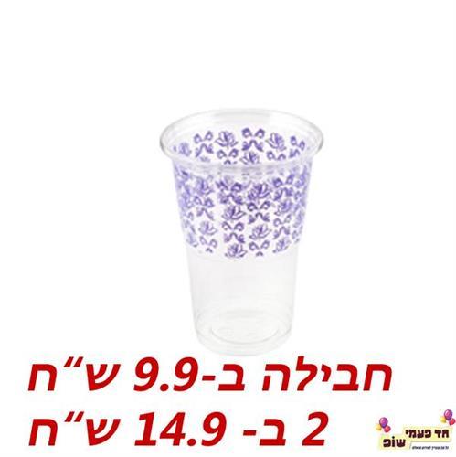 כוס מעוטרת סגול