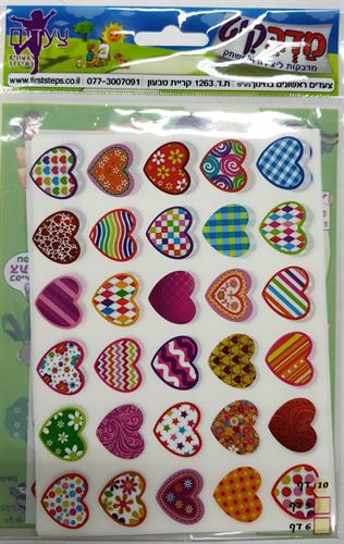 מדבקות לבבות דגמים שונים
