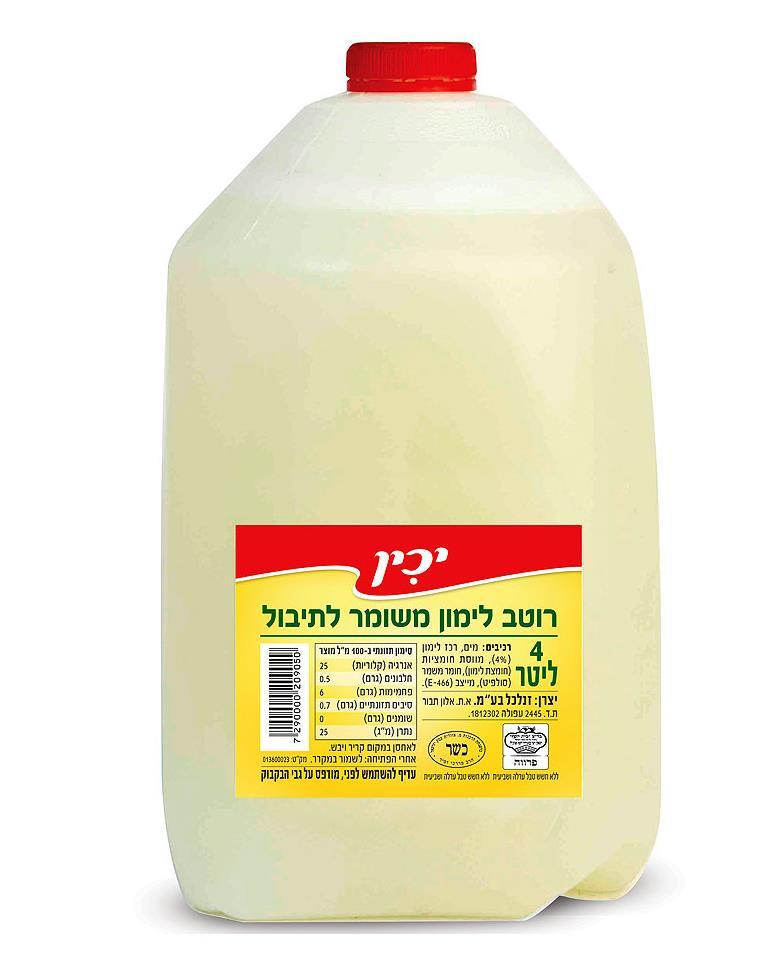 יכין מיץ לימון משומר 4 ליטר