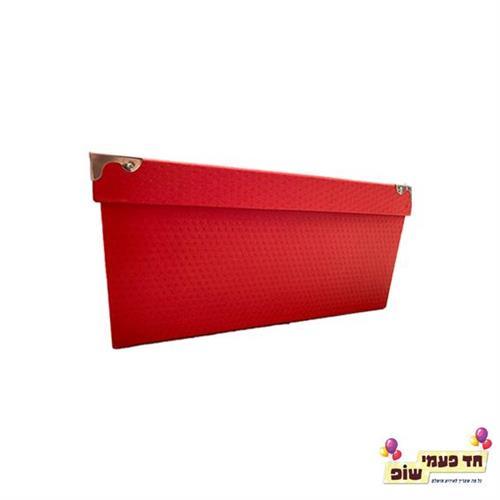 קופסא מתכת אדום מידה 4