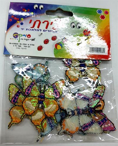 פרפרים מבד להדבקה