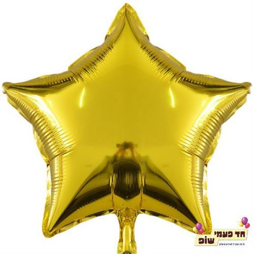 בלון כוכב 18 אינץ' זהב (ללא הליום)