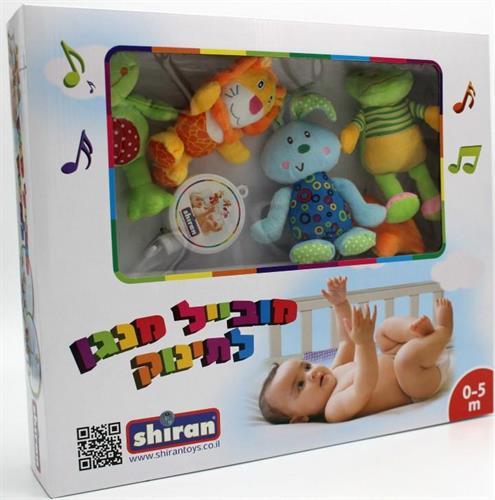מובייל מנגן לתינוק