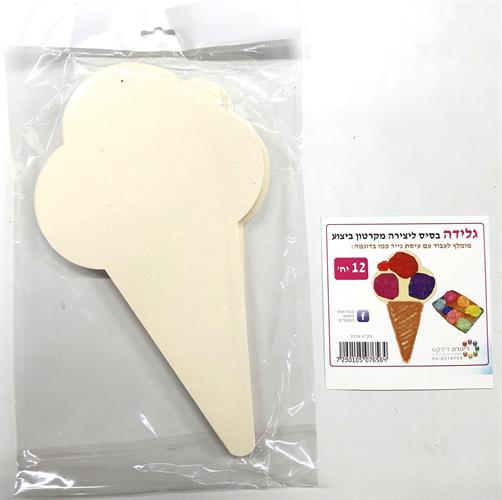 גלידה קרטון ביצוע 12 יחידות