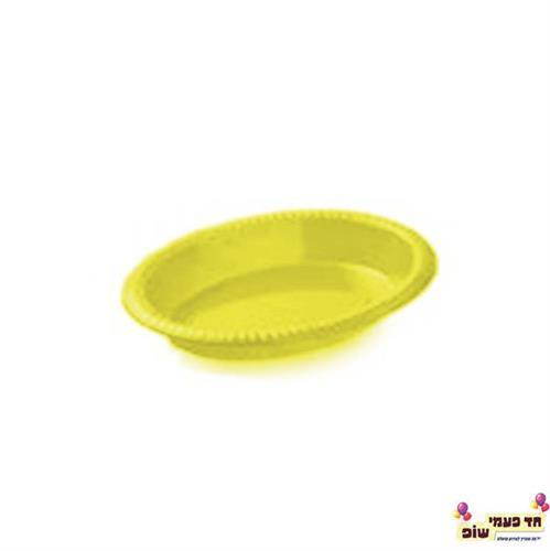 קסרול צהוב