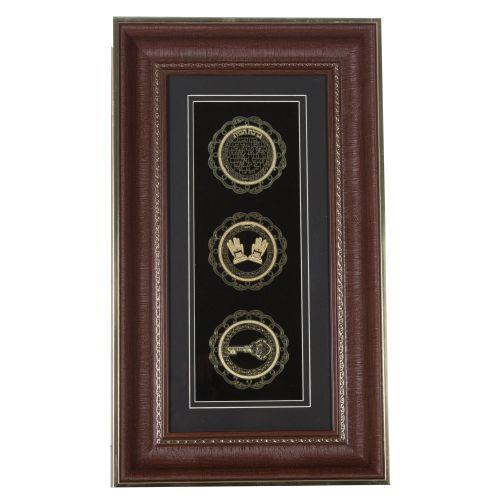 """מסגרת עץ מהודרת עם פלקטה זהב ומסגרת חומה """"ברכת העסק"""" 38.5*17.5 סמ"""