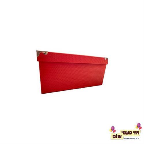קופסא מתכת אדום מידה 2