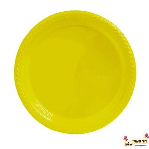 צלחת 9 צהוב