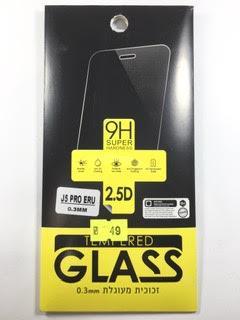 מדבקת זכוכית לסמסונג Samsung Galaxy J5 Pro