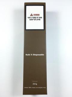 סיגריה אלקטרונית חד פעמית כ 1200 שאיפות Kubi X Disposable 20mg בטעם ענבים Grape
