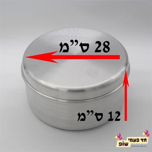 סיר ג'חנון קוטר 28